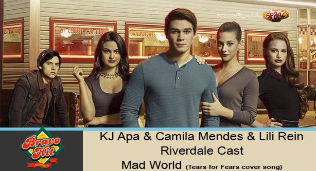 KJ Apa & Camila Mendes & Lili Rein – Mad World (Браво Хит)