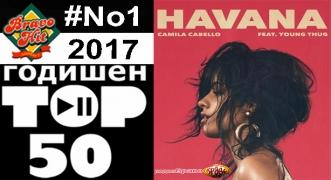 Bravo Hit No1 2017 Camila Cabello Feat. Young Thug – Havana