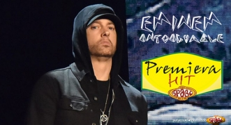 Premiera Hit Eminem - Untouchable