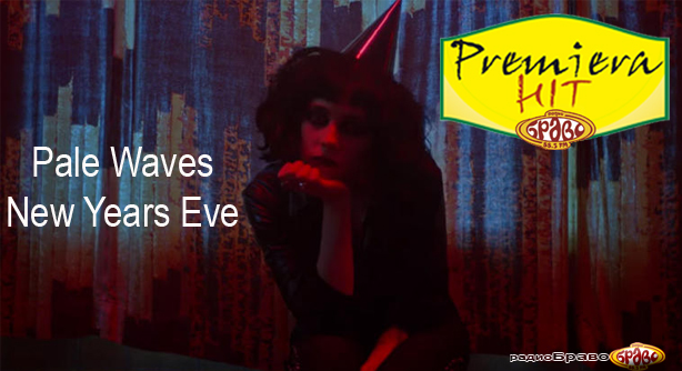 Pale Waves – New Years Eve (Премиера Хит)
