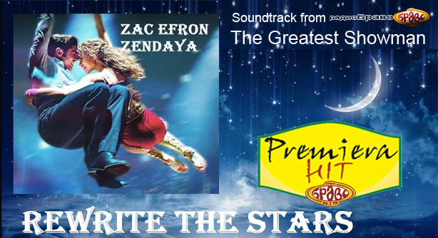Zac Efron Feat. Zendaya – Rewrite The Stars – Soundtrack from The Greatest Showman (Премиера Хит)