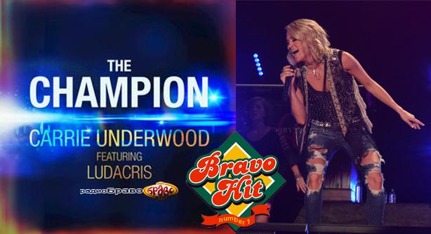 Carrie Underwood Feat. Ludacris – The Champion (Браво Хит)