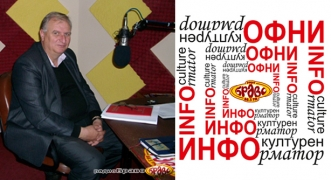 Caslav Jovanovic