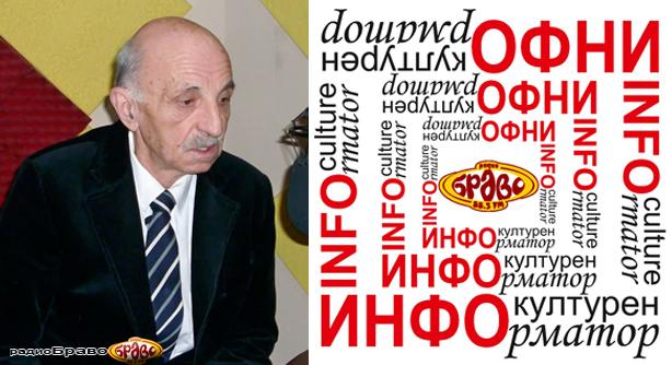 """Киро Соларски, член на Здружението на граѓани """"Коледари"""" во Браво Културен Информатор"""