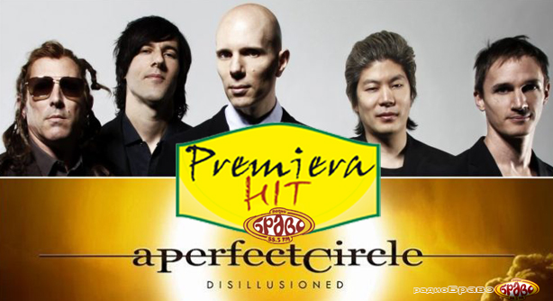 A Perfect Circle – Disillusioned (Премиера Хит)