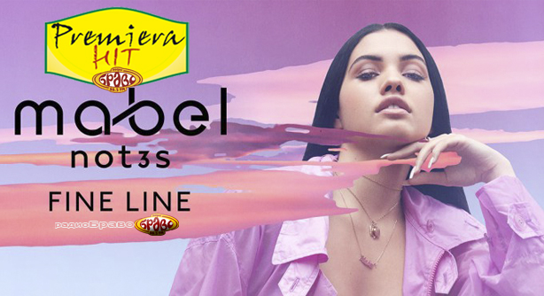 Mabel Feat. Not3s – Fine Line (Премиера Хит)
