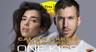Premiera Hit Calvin Harris Feat. Dua Lipa - One Kiss