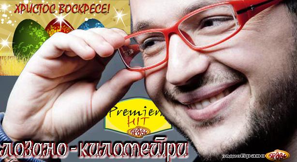 Влатко Лозаноски Лозано – Километри (Премиера Хит)