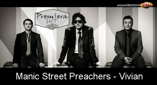 Premiera Hit Manic Street Preachers - Vivian