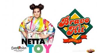 Bravo Hit Netta - Toy