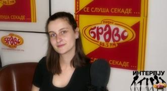 Marjana Pavlicek