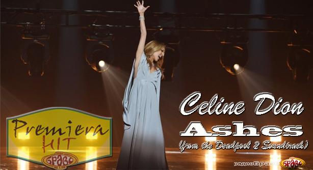 Premiera Hit Celine Dion - Ashes