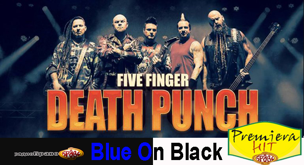 Five Finger Death Punch – Blue On Black (Премиера Хит)
