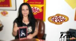 Danica Petrovska