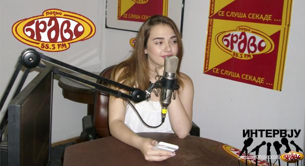 """Мартија со """"Те Сакам"""" во Радио Браво"""