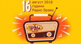 16 godini Radio Bravo
