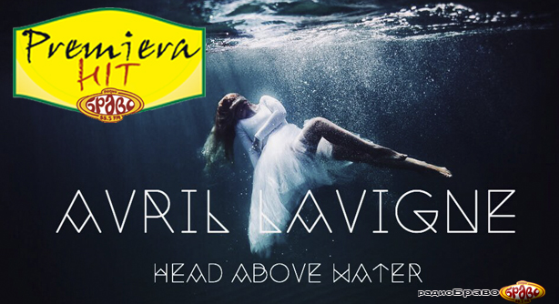 Avril Lavigne – Head Above Water (Премиера Хит)