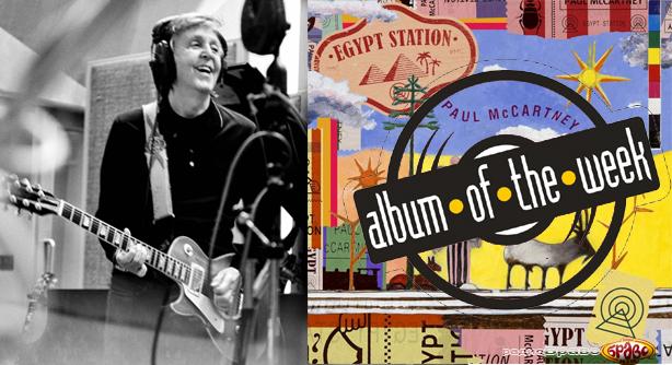 Paul McCartney – Egypt Station (Албум на неделата)