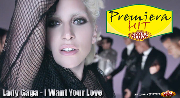 Lady Gaga – I Want Your Love (Премиера Хит)