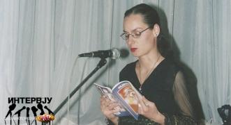 Katarina Jovcevska