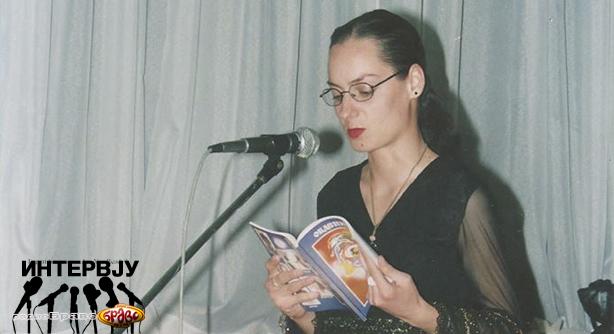 Промоција на романот на Катарина Јовчевска во Радио Браво