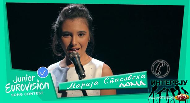 Марија Спасовска, македонска претставничка на Детска Евровизија
