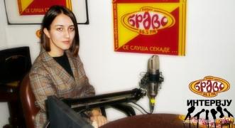 Sandra Trajkovska