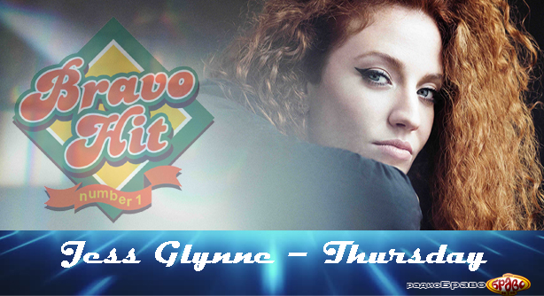 Jess Glynne – Thursday (Браво Хит)