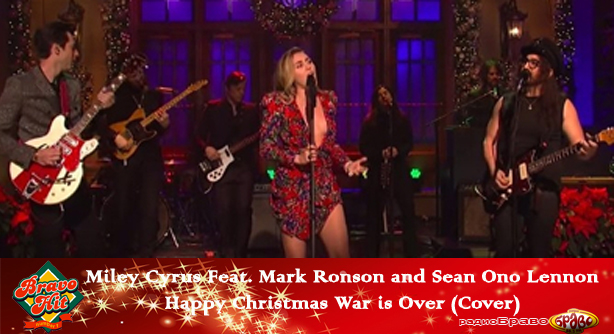 Miley Cyrus Feat. Mark Ronson and Sean Ono Lennon – Happy Christmas War is Over (Cover) Браво Хит