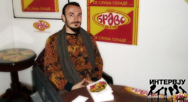 """Промоција на """"Последната книга на планетата Земја"""" од Филип Петровски"""