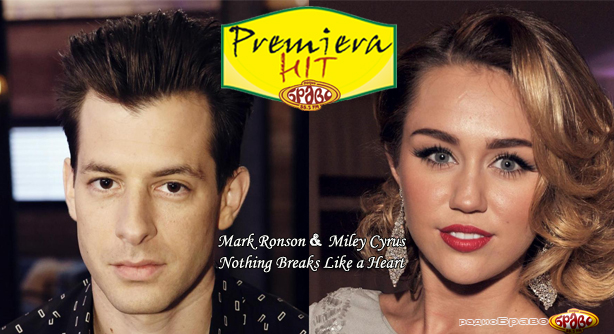 Mark Ronson Feat. Miley Cyrus – Nothing Breaks Like a Heart (Премиера Хит)