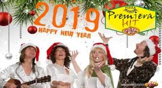 Premiera Hit Vtornik 01.01.19 ABBA - Happy New Year (Daria Montali Remix)