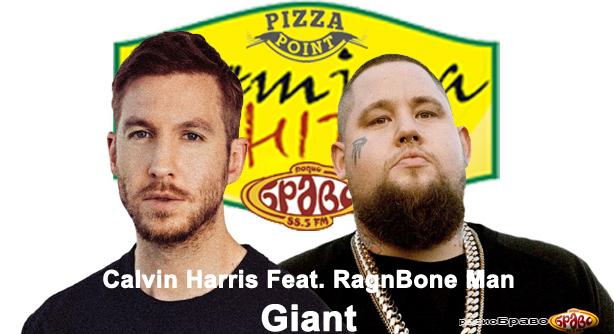 Premiera Hit Ponedelnik 14.01.19 Calvin Harris Feat. RagnBone Man – Giant