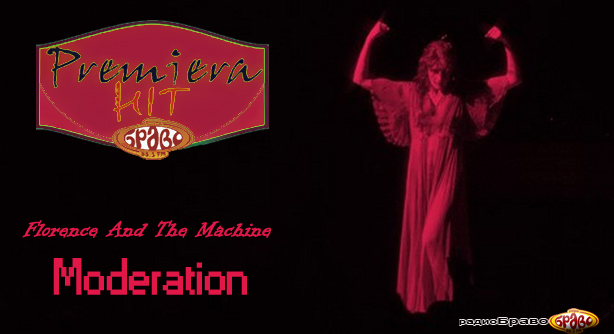 Florence And The Machine – Moderation (Премеира Хит)