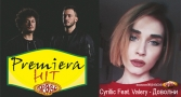 Premiera Hit Petok 15.02.2019 Cyrillic Feat. Valery - Dovolni
