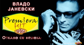 Premiera Hit Ponedelnik 04.02.19 Vlado Janevski - Otkako Si Negova