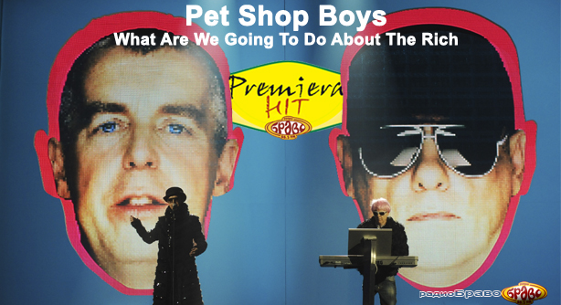Pet Shop Boys – What Are We Going To Do About The Rich (Премиера Хит)
