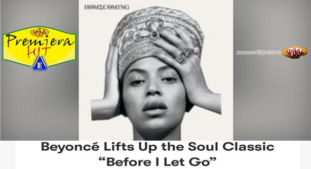Beyoncé – Before I Let Go (Cover) Премиера Хит
