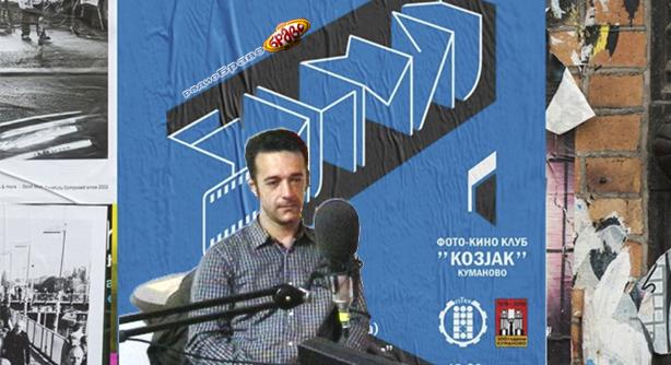 """Драган Денковски, член на жирито на на Меѓународниот фестивал за краток филм """"Филмај"""""""