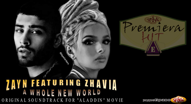 Zayn Feat. Zhavia – A Whole New World (soundtrack from Aladdin) Премиера Хит