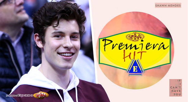 Shawn Mendes – If I Cant Have You (Премиера Хит)