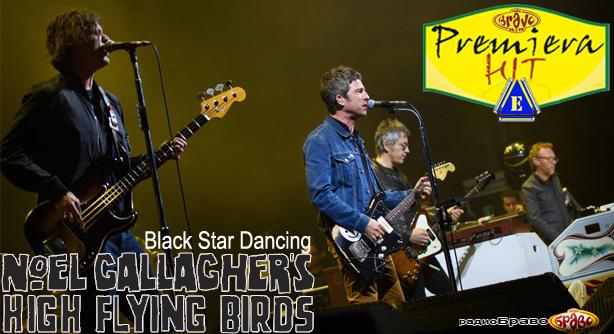Noel Gallagher's High Flying Birds – Black Star Dancing (Премиера Хит)