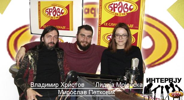 Вечер на кратки филмови од млади режисери во НУЦК Трајко Прокопиев