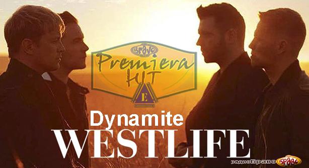 Westlife – Dynamite (Премиера Хит)