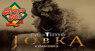 Bravo-Hit-20 10 2019 Next Time - Jovka Kumanovka