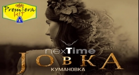 Premiera Hit Cetvrtok Ponedelnik-14 10 2019 -Next Time - Jovka Kumanovka
