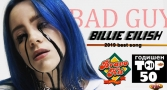 Bravo Hit 05.01.20 Billie Eilish – Bad Guy Bravo Hit za 2019
