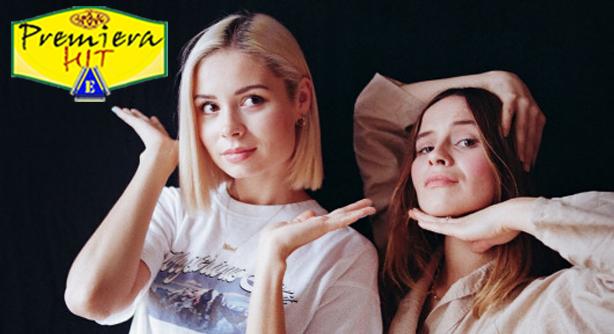 Premiera Hit Cetvrtok - 09 01 2020 -Gabrielle Aplin and Nina Nesbitt – Miss You 2