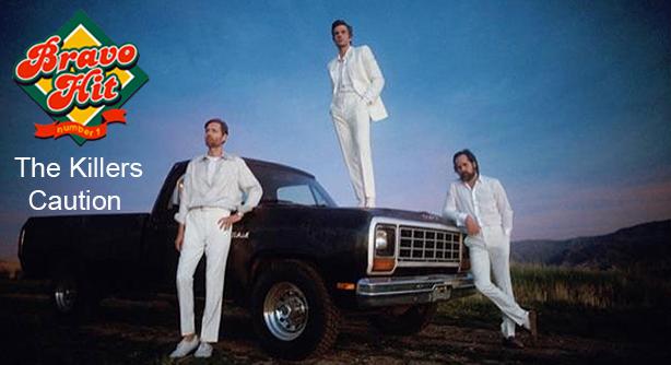 The Killers – Caution (Браво Хит)