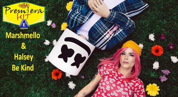 Marshmello & Halsey – Be Kind (Премиера Хит)